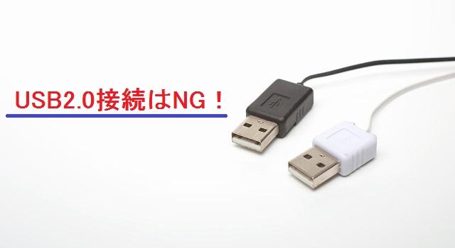 PAK85_USB131310_TP_V