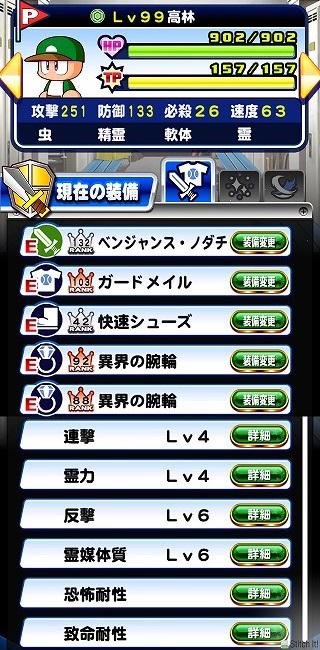 剣道場装備例(ガード1)