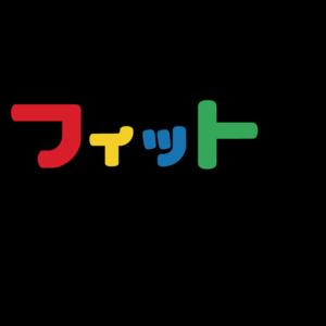 フィットちゃんロゴ